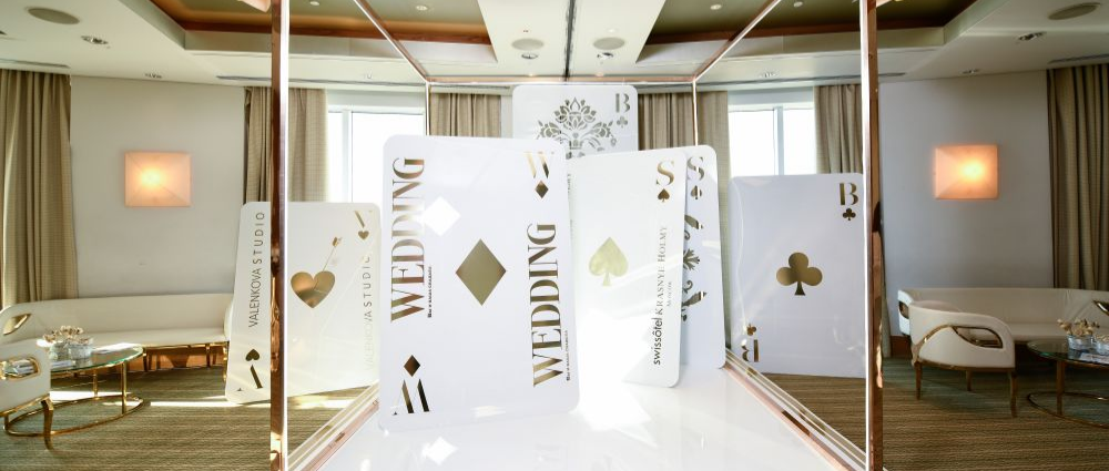 Wedding above the sky: Wedding magazine event at Swissotel Krasnye Holmy