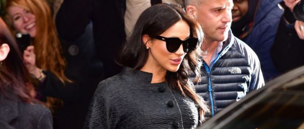 Baby shower Meghan Markle: party in New York
